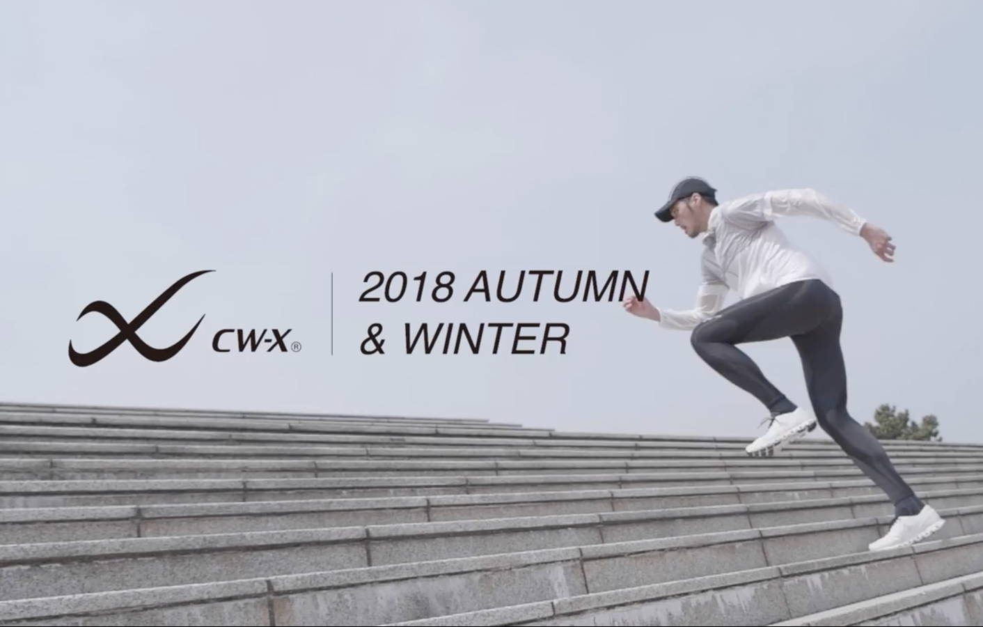 CW-X: 2018 Autumn and Winter Styling